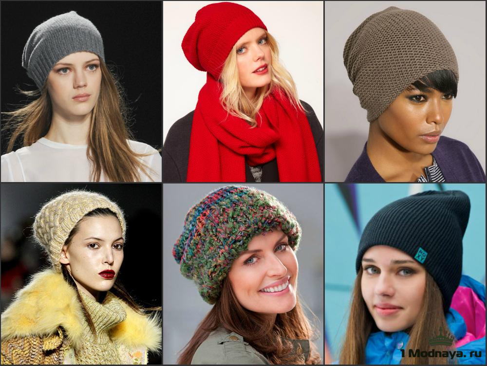 Вяжем модные шапки этого сезона