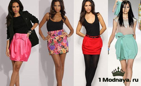 современные модели юбок в форме тюльпана