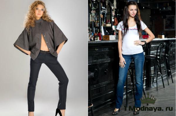 прямые брюки для девушек