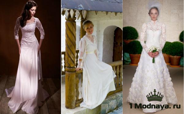 Купить Платье Для Венчания В Церкви Недорого