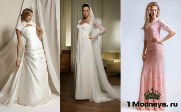 Золотой цвет платья для венчания