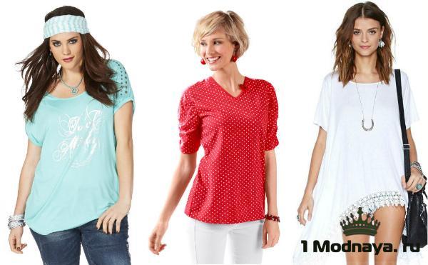 Женские футболки 2015 модные фасоны с