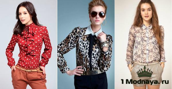 модные женские рубашки 2016 фото новинки