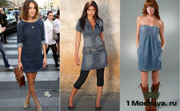 модные джинсовые платья 2015 фото