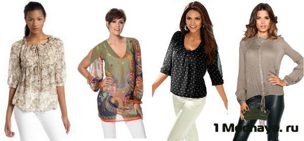 Модные Блузки 2014 Для Полных В Санкт Петербурге
