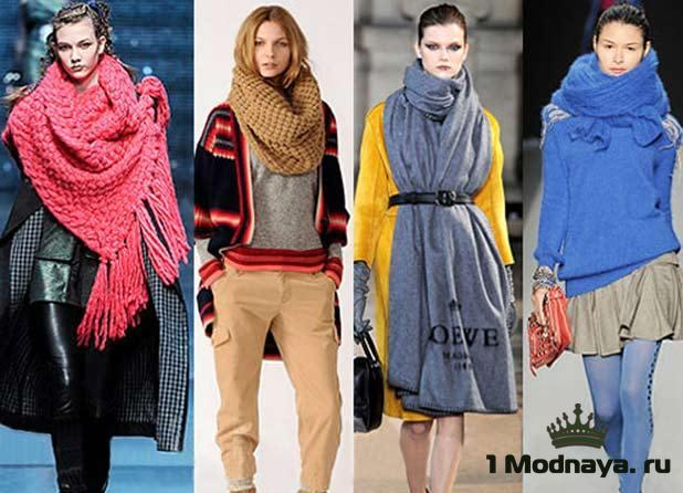 модные шарфы 2015-2016 фото