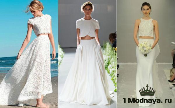 Строгие Элегантные Свадебные Платья Фото