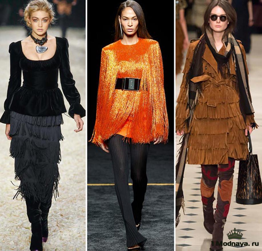 Мода Осенью