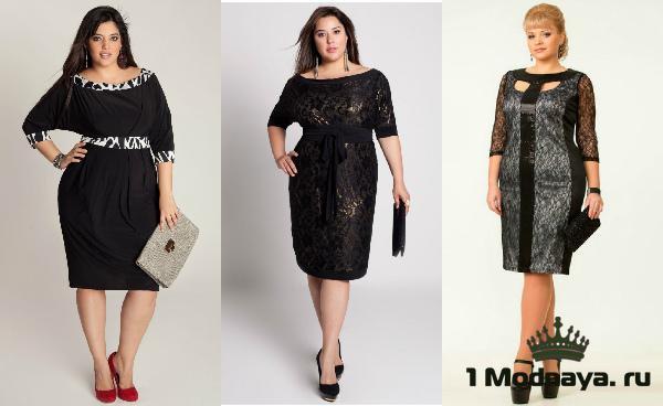 платья для полных женщин на торжество фото