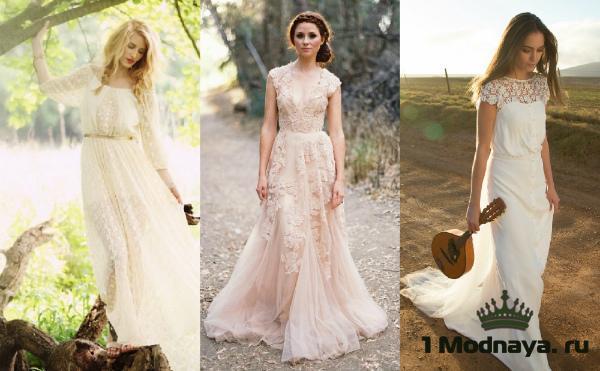 Платье Свадебное В Бохо Стиле Купить В