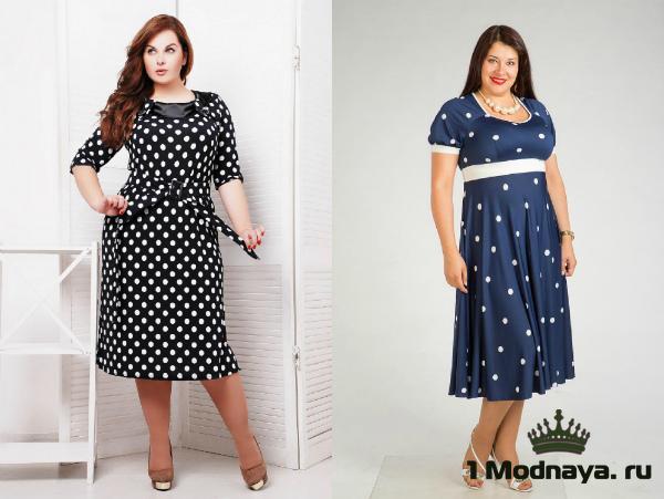 платья для полных женщин в горошек фото
