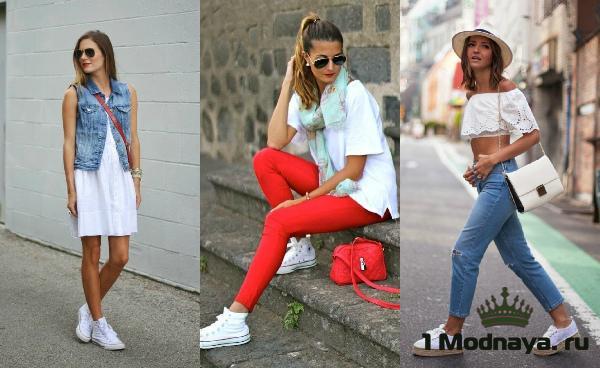 с чем носить белые кроссовки женские фото