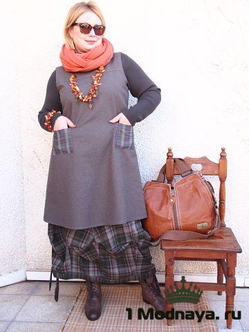 Julia Stile Одежда