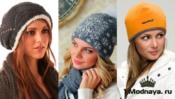 Модные шапки 2017 для подростков
