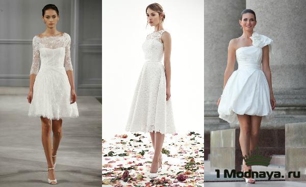 короткие свадебные платья 2016 2017 фото новинки