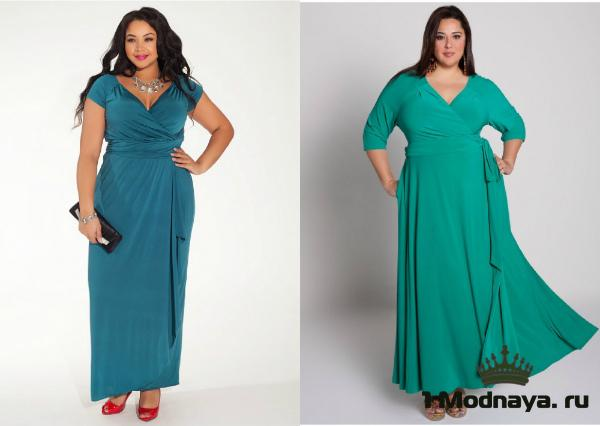 Купить Платье На Свадьбу Для Женщин