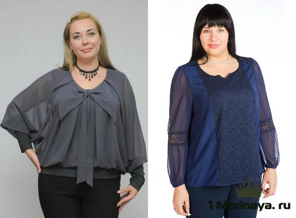 Блузки Для Полных Женщин Купить Доставка