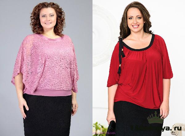 Купить Блузки Для Женщин После 50 Лет