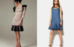 платье с воланом внизу фото