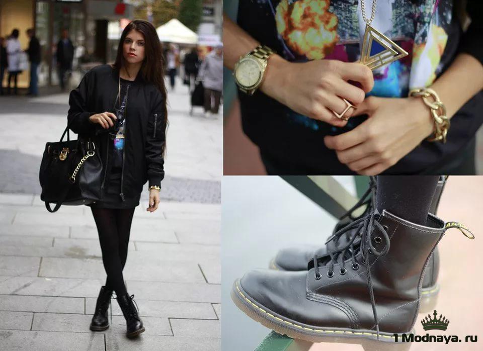 С чем носить ботинки на шнурках с каблуком
