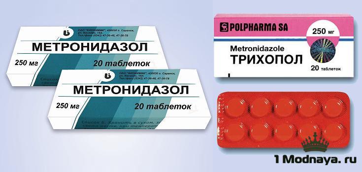 метронидазол от запаха изо рта
