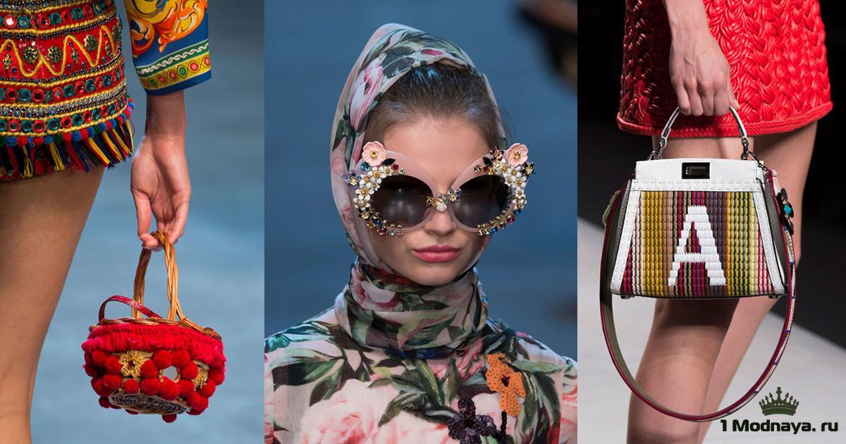 модные аксессуары лето-осень 2017