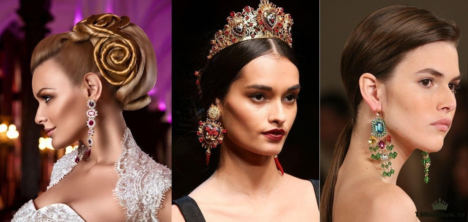 Серьги мода 2018 фото цена